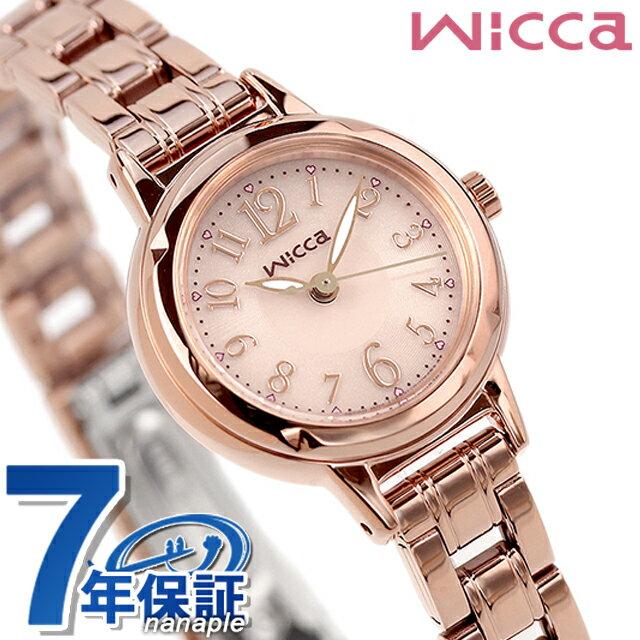 シチズン ウィッカ ソーラー レディース 腕時計 KH9-965-91 CITIZEN wicca ピンクゴールド 時計【あす楽対応】