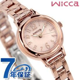 【10日なら全品5倍でポイント最大28倍】 シチズン ウィッカ ソーラー レディース 腕時計 KH9-965-91 CITIZEN wicca ピンクゴールド 時計【あす楽対応】
