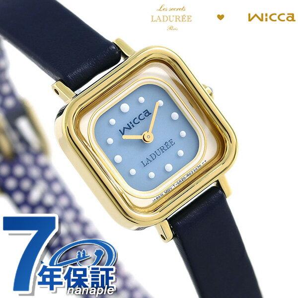 シチズン ウィッカ ソーラー ラデュレ 限定モデル 腕時計 KK3-310-10 ブルー×ネイビー 時計【あす楽対応】