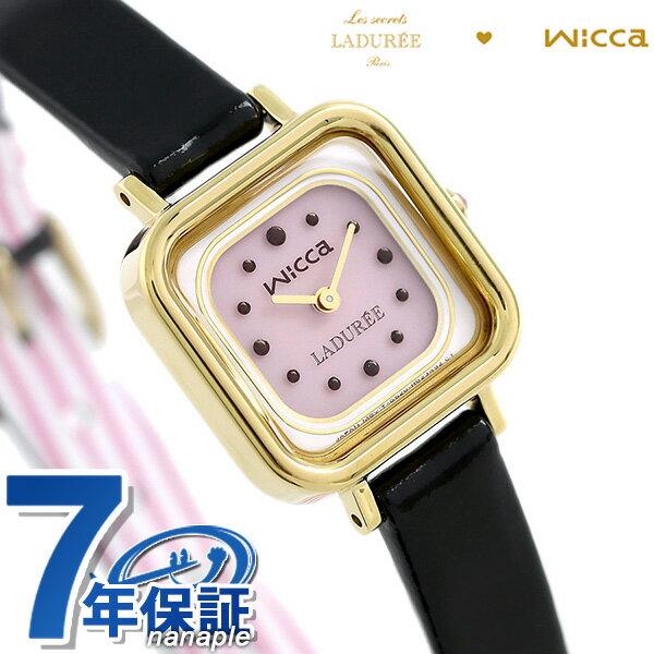 シチズン ウィッカ ソーラー ラデュレ 限定モデル 腕時計 KK3-310-14 ピンク×ブラック 時計【あす楽対応】