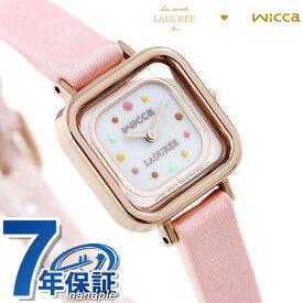 【今なら店内ポイント最大44倍】 シチズン ウィッカ ラデュレ 限定モデル マカロン ピンク KK3-310-16 CITIZEN wicca 腕時計 時計