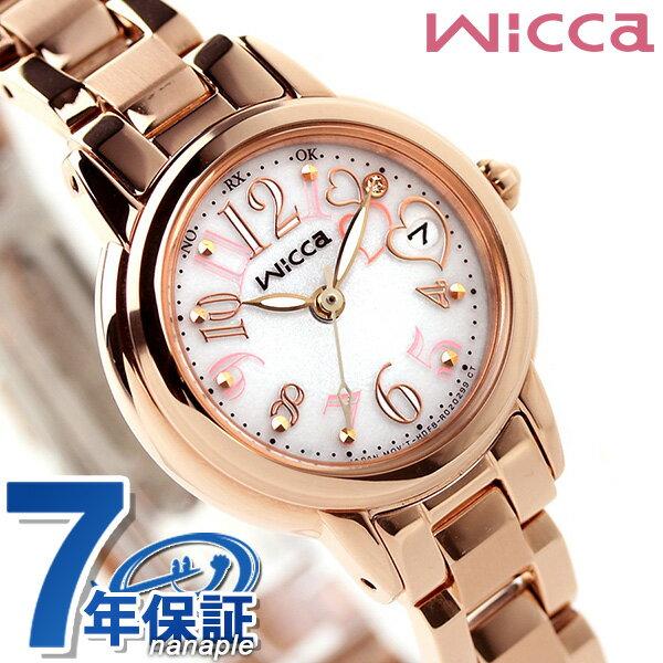 【ブレスレット付き♪】シチズン ウィッカ ハッピーダイアリー 電波ソーラー 腕時計 KL0-464-11 CITIZEN wicca 時計【あす楽対応】