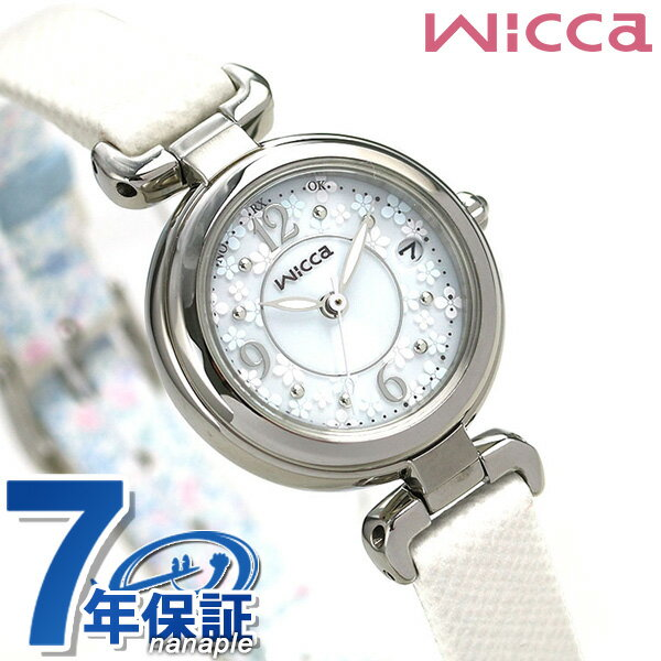 【フラワーソープ付き♪】シチズン ウィッカ 花柄 電波ソーラー レディース 腕時計 KL0-618-11 ホワイト CITIZEN wicca【あす楽対応】