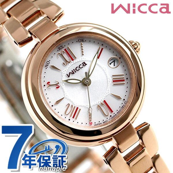 【エントリーだけでポイント12倍 27日9:59まで】 【ブレスレット付き♪】シチズン ウィッカ ハッピーダイアリー 電波ソーラー KL0-669-11 CITIZEN wicca 腕時計 時計