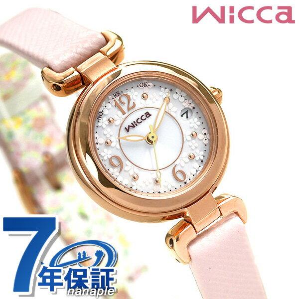 【フラワーソープ付き♪】シチズン ウィッカ 花柄 電波ソーラー レディース 腕時計 KL0-669-15 ピンク CITIZEN wicca【あす楽対応】
