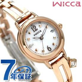 シチズン ウィッカ ブレスライン 電波ソーラー 腕時計 KL0-961-11 CITIZEN wicca ピンクゴールド
