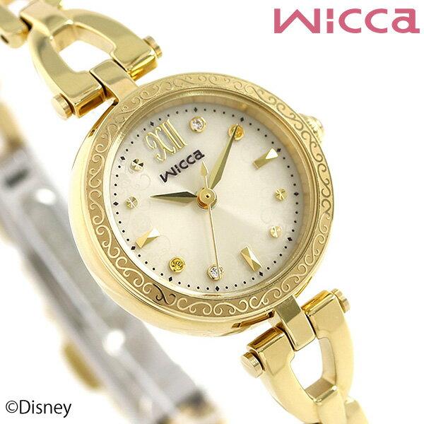 シチズン ウィッカ Disneyコレクション 美女と野獣 ベル 限定モデル KP3-325-31 腕時計 時計【あす楽対応】
