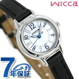 【10日ならさらに+4倍でポイント最大29倍】 シチズン ウィッカ レディース 腕時計 シンプル ソーラー KP3-619-12 CITIZEN wicca 革ベルト 時計【あす楽対応】