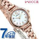 シチズン ウィッカ ソーラー 20周年 限定モデル レディース 腕時計 KP3-619-95 CITIZEN wicca ホワイトシェル×ピンク…