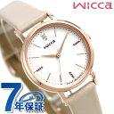 【ミラー付き♪】シチズン ウィッカ ダイヤモンド ソーラー レディース 腕時計 KP5-166-10 CITIZEN wicca ホワイト×ベージュ 革ベルト 時計【あす楽対応】