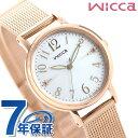シチズン ウィッカ ソーラー レディース 腕時計 KP5-166-13 CITIZEN wicca シルバー×ピンクゴールド 時計【あす楽対応】