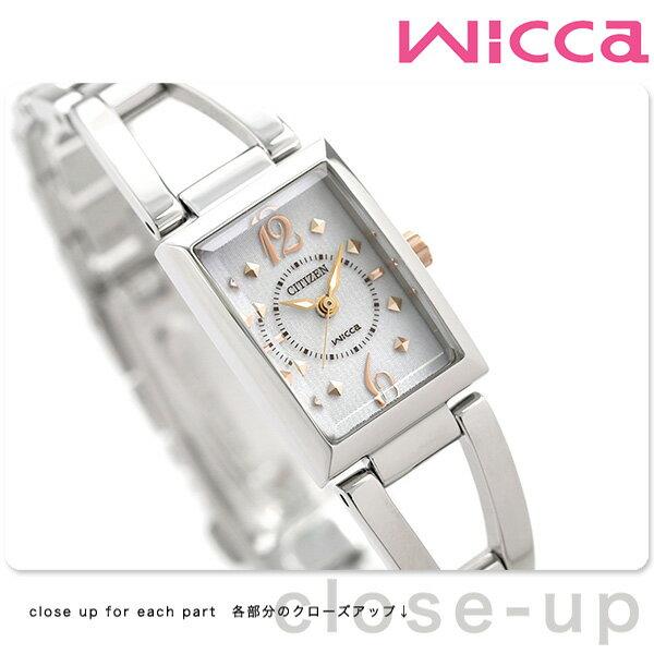 シチズン ウィッカ エコドライブ レディース腕時計 CITIZEN wicca NA15-1561B【楽ギフ_包装】