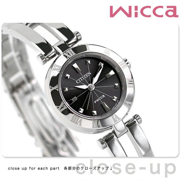 シチズン ウィッカ エコドライブ レディース腕時計 CITIZEN wicca NA15-1571C【楽ギフ_包装】
