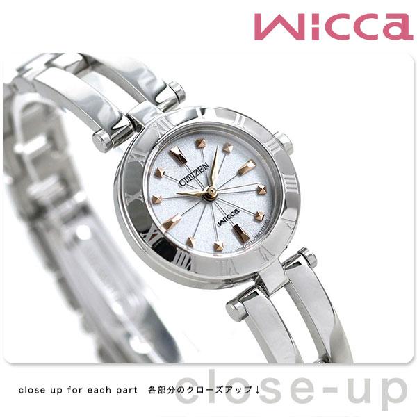 【エントリーだけでポイント12倍 27日9:59まで】 シチズン ウィッカ エコドライブ レディース腕時計 CITIZEN wicca NA15-1572C 時計