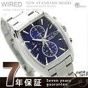 セイコー ワイアード クロノグラフ ソーラー メンズ AGAD055 SEIKO WIRED 腕時計 ニュースタンダード ブルー【あす楽…