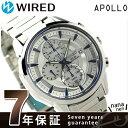 セイコー ワイアード アポロ クロノグラフ ソーラー AGAD061 SEIKO WIRED 腕時計 ホワイト