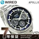 セイコー ワイアード アポロ 2 ソーラー クロノグラフ AGAD070 SEIKO WIRED 腕時計 ブルー【あす楽対応】