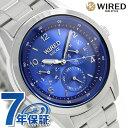 セイコー ワイアード ペアスタイル ソーラー メンズ 腕時計 AGAD081 SEIKO WIRED ブルー【あす楽対応】