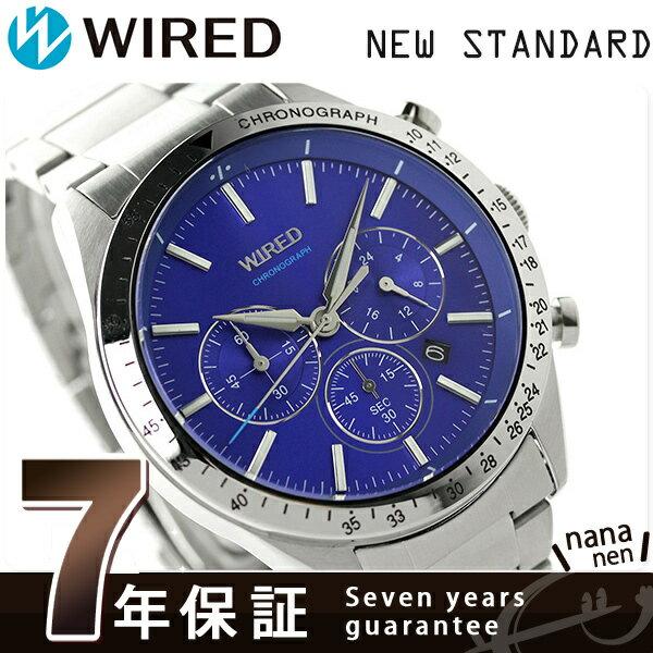 セイコー ワイアード ニュースタンダード クロノグラフ AGAT402 SEIKO WIRED メンズ 腕時計 クオーツ ブルー 時計【あす楽対応】