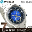 セイコー ワイアード ザ・ブルー クロノグラフ 腕時計 AGAT410 SEIKO WIRED ブルー