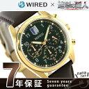 セイコー 進撃の巨人 リヴァイ 限定モデル メンズ 腕時計 AGAT712 SEIKO WIRED