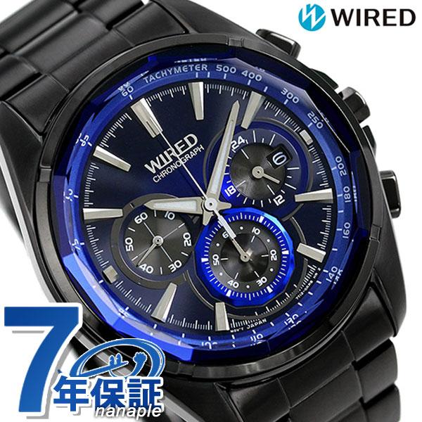 【クオカード付き♪】セイコー ワイアード リフレクション 2 クロノグラフ AGAV102 SEIKO WIRED メンズ 腕時計 クオーツ ブルー×ブラック