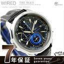 セイコー ワイアード クロノグラフ メンズ 腕時計 AGAW422 時計【あす楽対応】