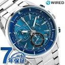 【クオカード付き♪】セイコー ワイアード ザ・ブルー クロノグラフ 腕時計 AGAW442 SEIKO WIRED ブルー