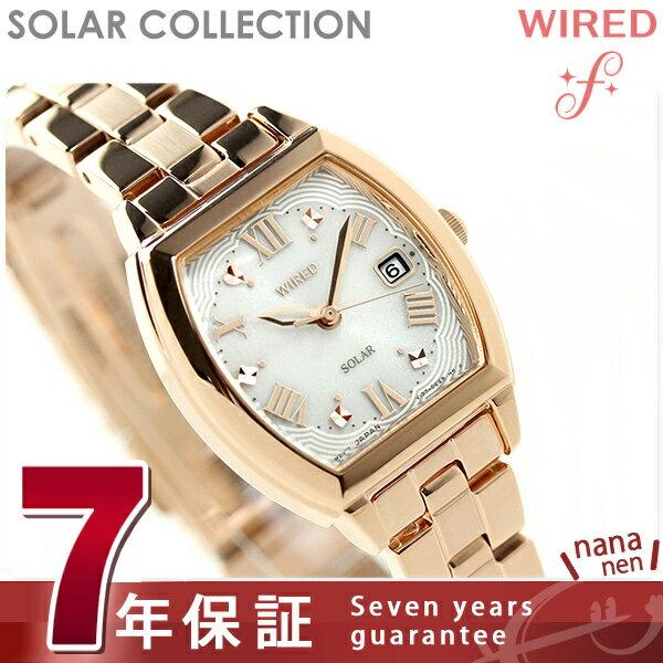 セイコー ワイアード エフ ソーラー レディース 腕時計 AGED077 SEIKO WIRED f ピンク×ピンクゴールド 時計【あす楽対応】