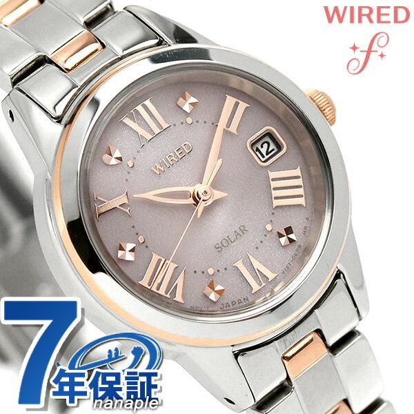 セイコー ワイアード エフ ソーラー レディース 腕時計 AGED079 SEIKO WIRED f ピンク 時計【あす楽対応】