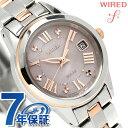 セイコー ワイアード エフ ソーラー レディース 腕時計 AGED079 SEIKO WIRED f ピンク