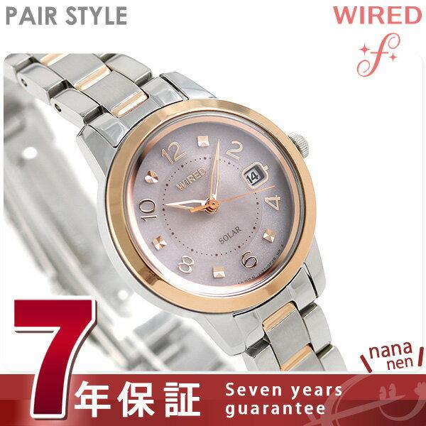 セイコー ワイアード エフ ペアスタイル ソーラー 腕時計 AGED083 SEIKO WIRED f ピンクシルバー 時計