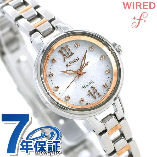 セイコー ワイアード エフ ソーラー レディース 腕時計 AGED091 SEIKO WIRED f シルバー 時計【あす楽対応】