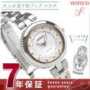 セイコー ワイアード エフ 大人の塗り絵ブック 限定モデル AGED715 腕時計 SEIKO WIRED f
