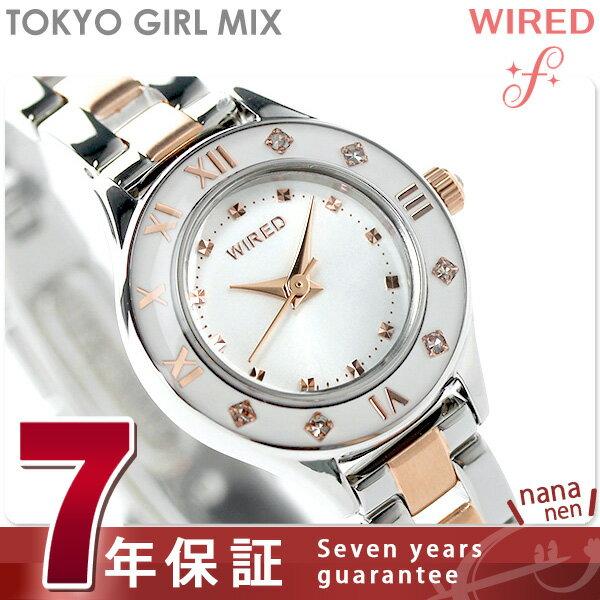 セイコー ワイアード エフ トーキョー ガール ミックス AGEK420 SEIKO WIRED f レディース 腕時計 クオーツ ホワイト×ピンクゴールド 時計