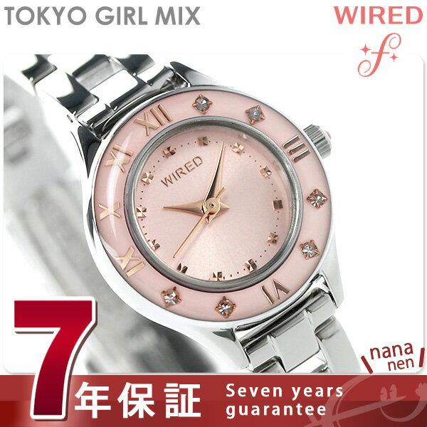【クオカード付き♪】セイコー ワイアード エフ トーキョー ガール ミックス AGEK421 SEIKO WIRED f レディース 腕時計 クオーツ ピンク
