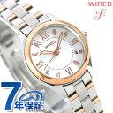 セイコー ワイアード エフ ペアスタイル レディース 腕時計 AGEK422 SEIKO WIRED f ホワイト×ピンクゴールド【あす楽…