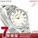 セイコー ワイアード エフ ペアスタイル 3針カレンダー AGEK430 SEIKO WIRED f 腕時計 シルバー