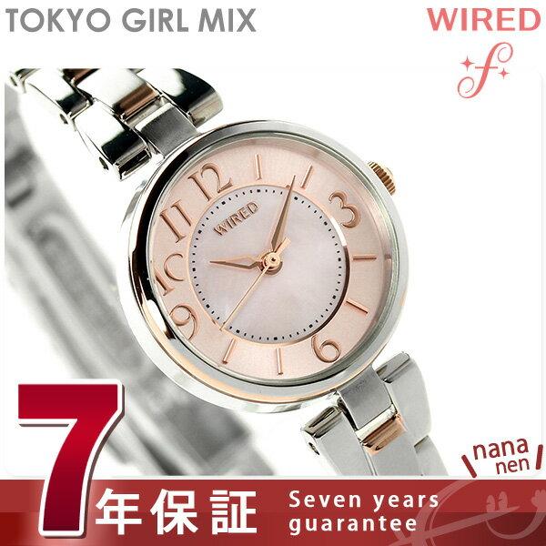 セイコー ワイアード エフ トーキョー ガール ミックス AGEK432 SEIKO WIRED f 腕時計 時計