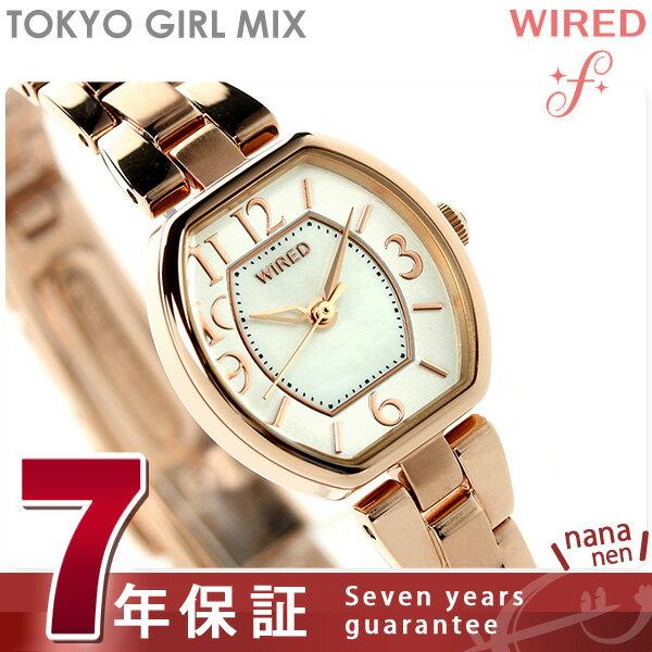 セイコー ワイアード エフ トーキョー ガール ミックス AGEK434 SEIKO WIRED f 腕時計 時計