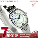 セイコー ワイアード エフ トーキョー ガール ミックス AGEK436 SEIKO WIRED f 腕時計 時計【あす楽対応】
