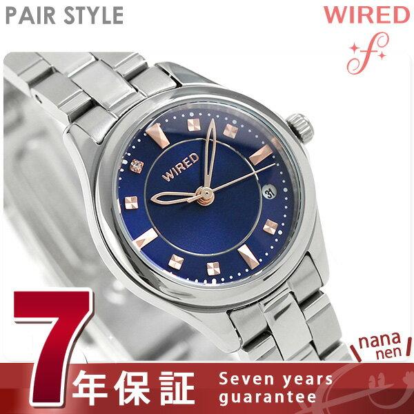 セイコー ワイアード エフ ペアスタイル AQトリオ レディース AGEK438 SEIKO WIRED f 腕時計 時計【あす楽対応】