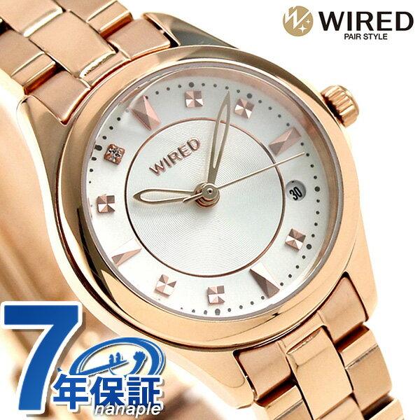 セイコー ワイアード エフ ペアスタイル AQトリオ レディース AGEK439 SEIKO WIRED f 腕時計 時計