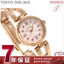 セイコー ワイアード エフ クリスマス 限定モデル 腕時計 AGEK737 SEIKO WIRED f ピンク【あす楽対応】