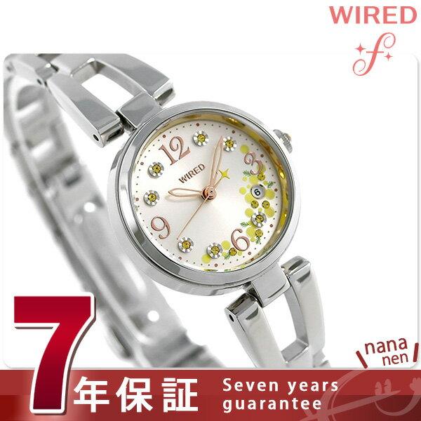 【当店なら!さらにポイント+4倍!21日1時59分まで】 セイコー ワイアード エフ ミモザの日 限定モデル AGEK742 SEIKO WIRED f レディース 腕時計【あす楽対応】