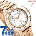 セイコー ワイアード エフ トーキョー ガール ミックス AGET401 SEIKO WIRED f レディース 腕時計 マルチファンクショ…