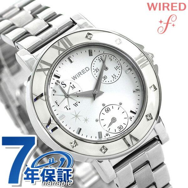 セイコー ワイアード エフ トーキョー ガール ミックス AGET403 SEIKO WIRED f レディース 腕時計 マルチファンクション ホワイト 時計【あす楽対応】