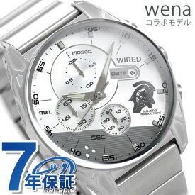 【5日はさらに+4倍でポイント最大41倍】 スマートウォッチ セイコー コジマプロダクション wena 限定モデル メンズ 腕時計 AGAT730 SEIKO WIRED ワイアード 時計【あす楽対応】