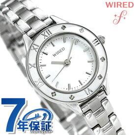 【20日なら全品5倍以上!店内ポイント最大46倍】 セイコー ワイアード エフ SEIKO WIRED f レディース 腕時計 AGEK440 シルバー 時計