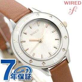 【20日はさらに+4倍でポイント最大20倍】 セイコー ワイアード エフ SEIKO WIRED f レディース 腕時計 AGEK442 シルバー×ブラウン 時計